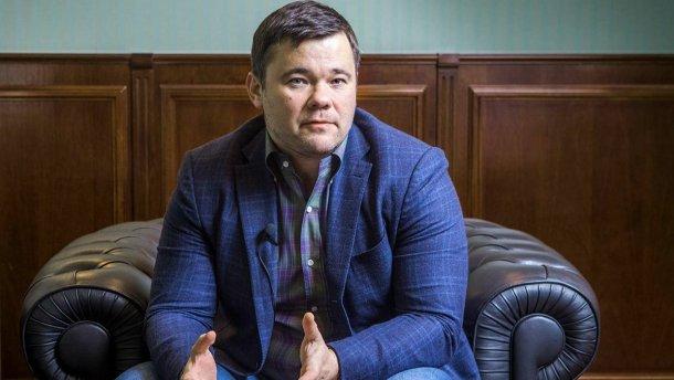 Богдан говорил Зеленскому, что расследовать Майдан не нужно, – Горбатюк