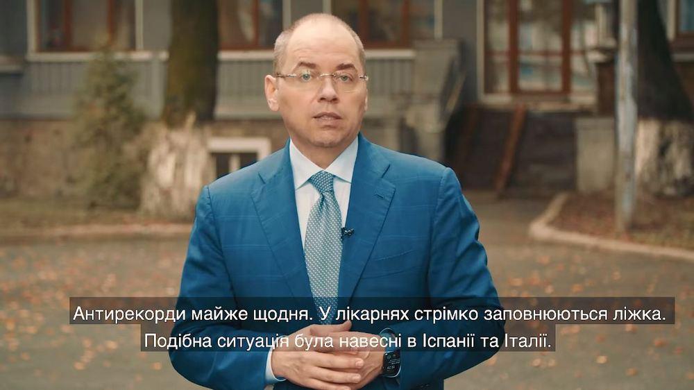 Больницы заполнены уже на 57%. Эпидемия Covid-19 в Украине грозит выйти...