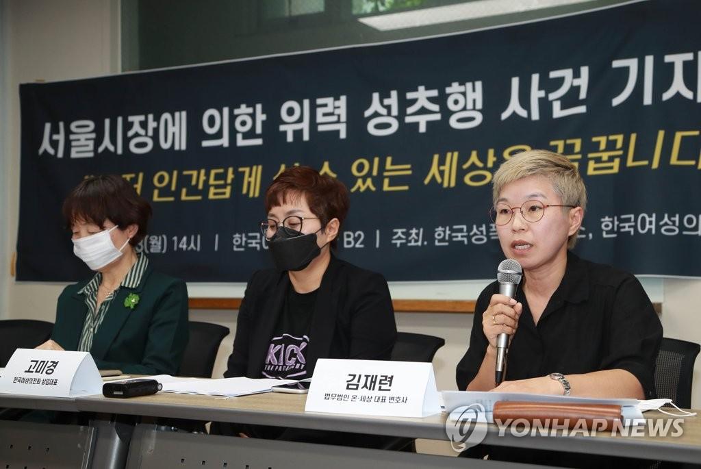 Самоубийство мэра Сеула: секретарша обвинила его в домогательствах на пр...