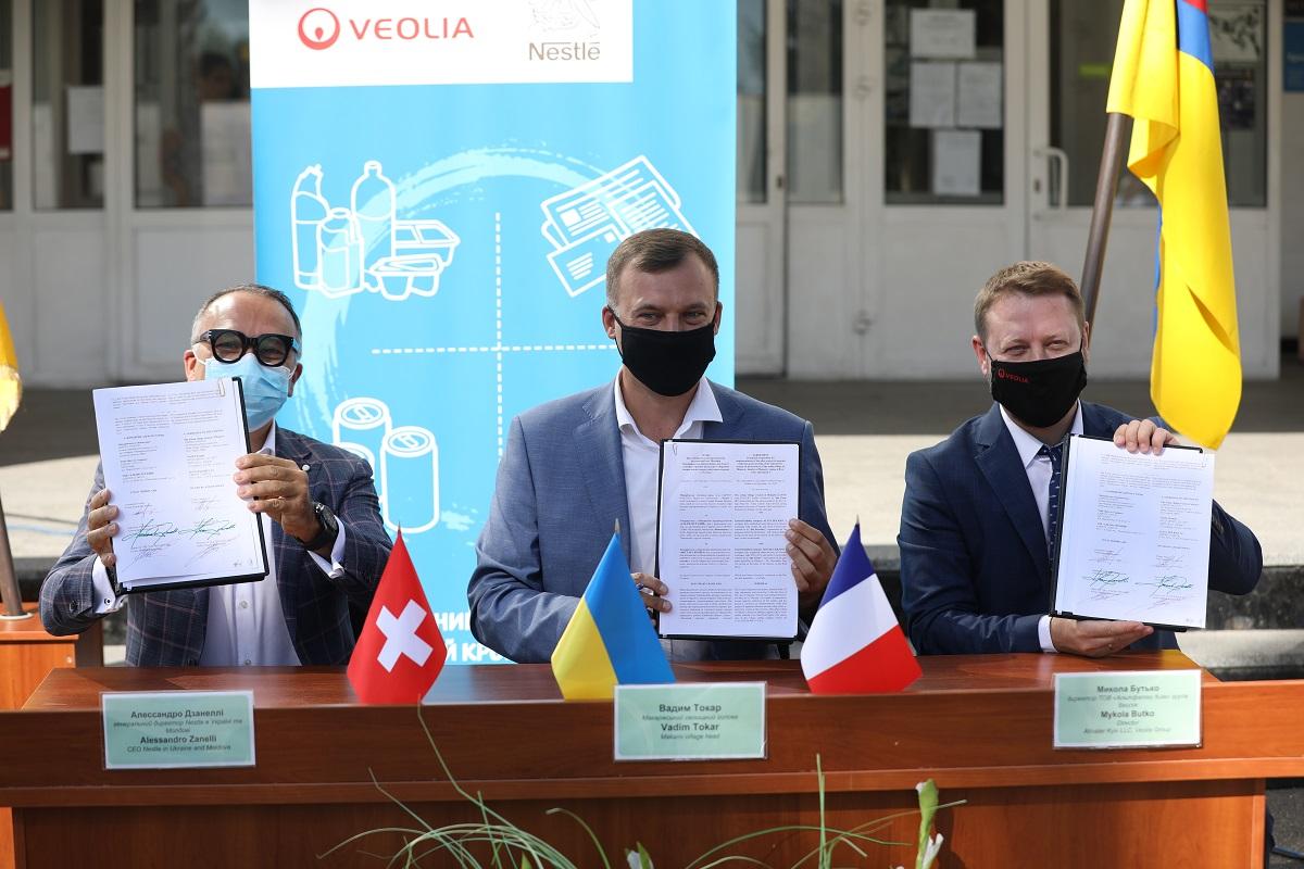 Nestlé та Veolia запускають масштабний проєкт зі збору та переробки сміт...