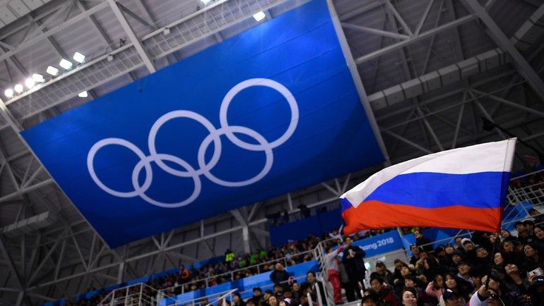 Российским спортсменам запретили выступать под государственным флагом до конца 2022 года