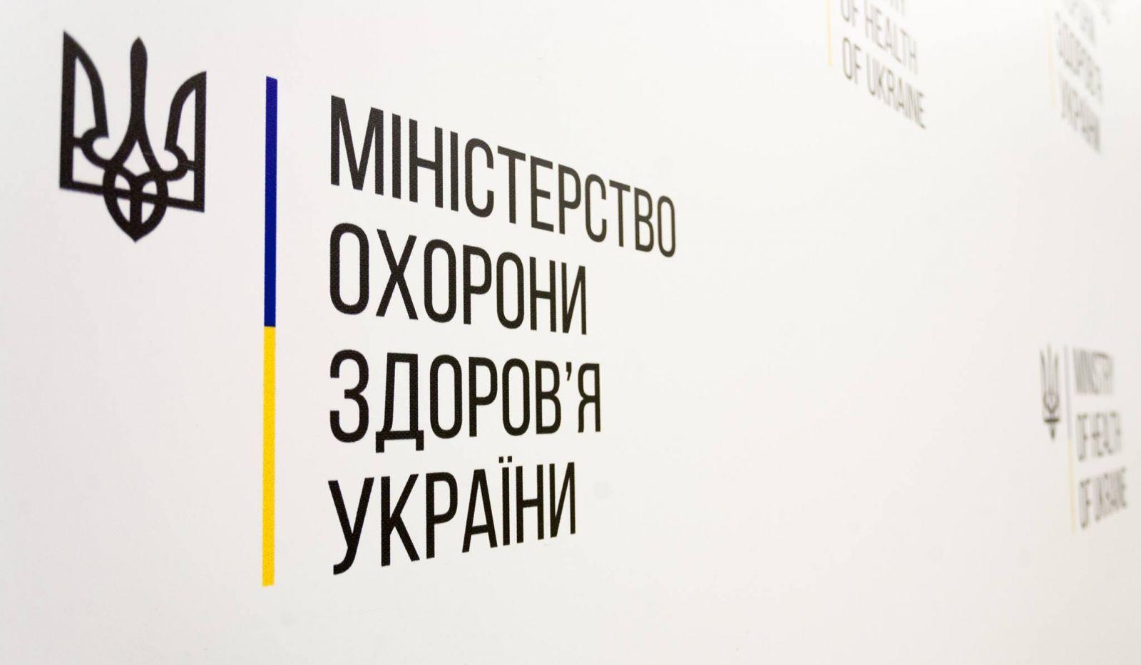 В Украине не будут восстанавливать Санэпидемслужбу, – Минздрав