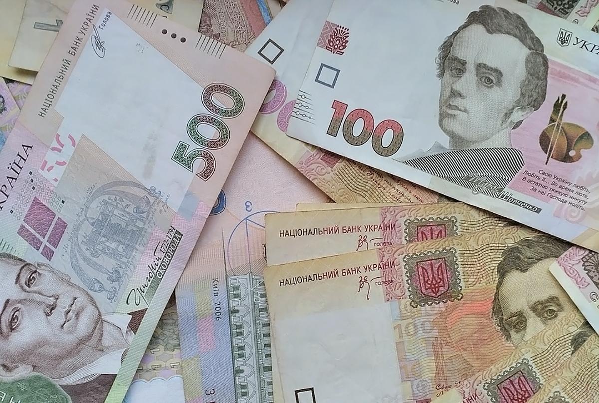 Казначейство предупредило о возможных проблемах с выплатой пенсий в конц...