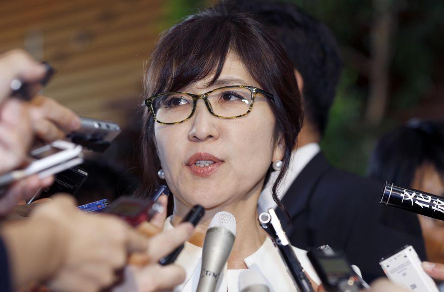 Министром обороны Японии стала женщина, якобы связанная с неонацистской...