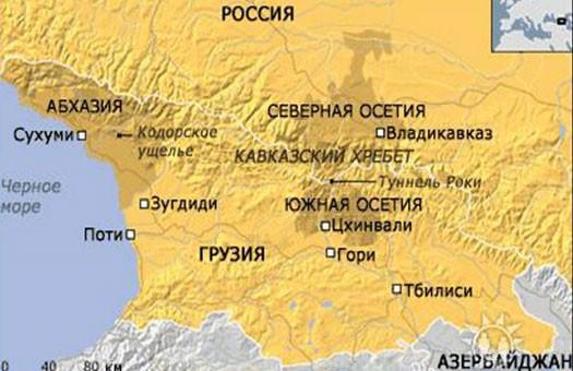 За незаконное пересечение границы Грузии задержаны трое россиян