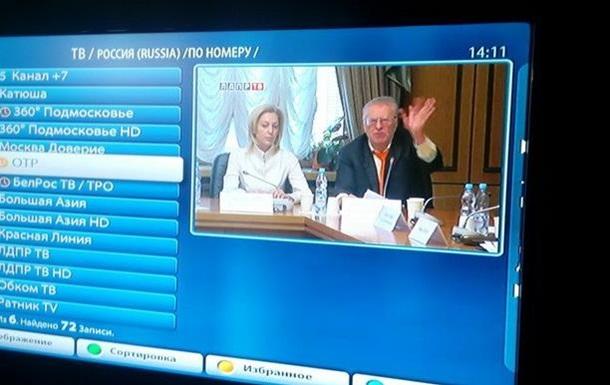 СБУ заблокировала в Киеве ретрансляцию российских каналов