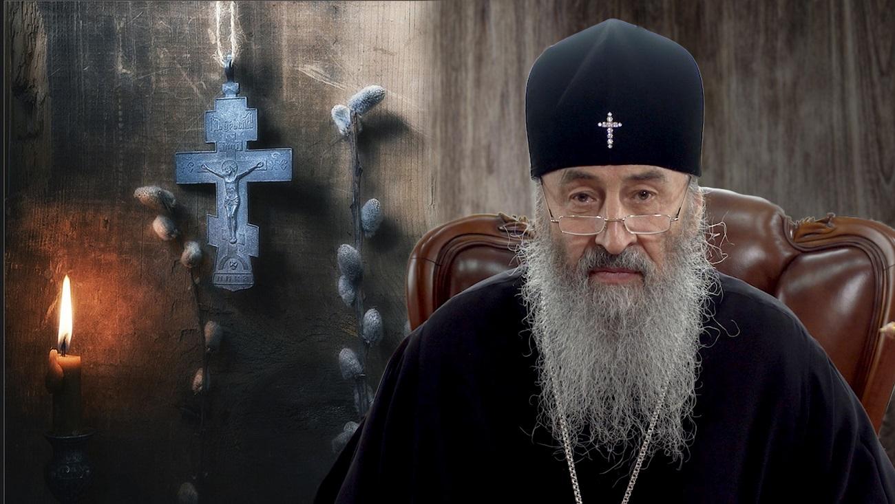 Верующие на Пасху могут стоять и молиться возле церквей, —  УПЦ МП