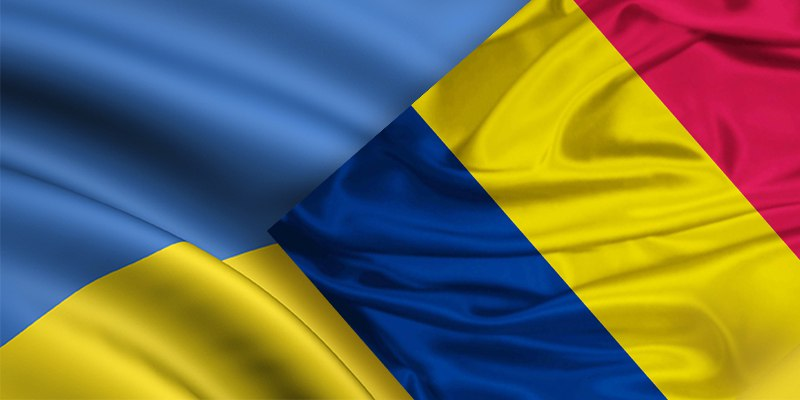 Бухарест не будет блокировать диалог на уровне Украина-НАТО