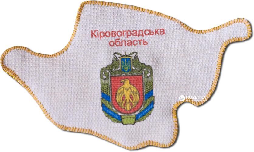 Кировоградская область может стать Кропивницкой, – Конституционный суд