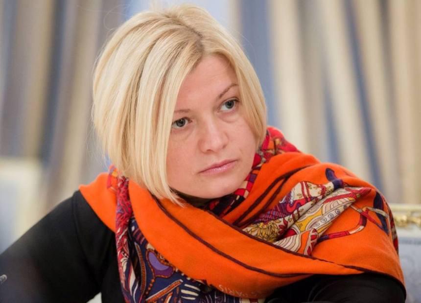 Геращенко заявила, что Антикоррупционный суд в Украине заработает через...