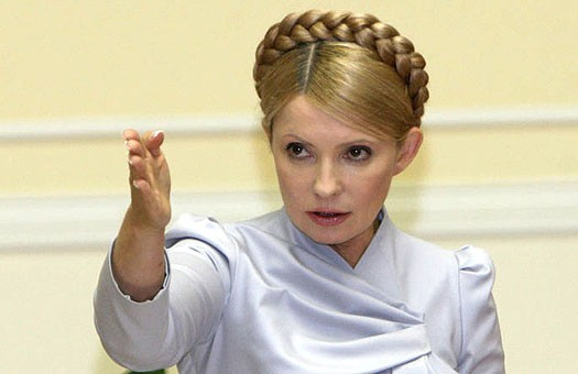 Тимошенко считает терроризмом подписание Ющенко закона о соцстандартах