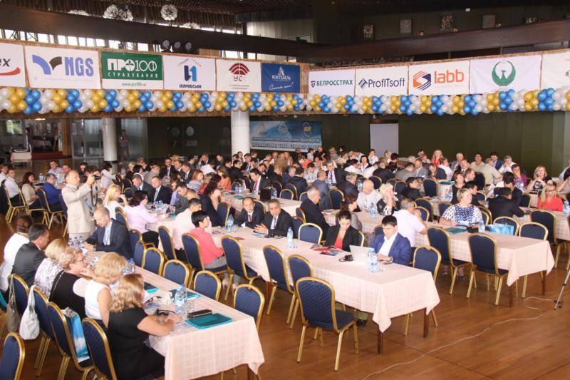 XVI международный финансовый форум: встреча лидеров финансового рынка
