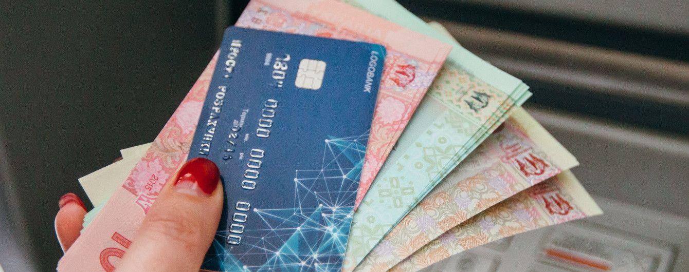 Цифры в зарплатных ведомостях украинцев больше не растут, – Госстат