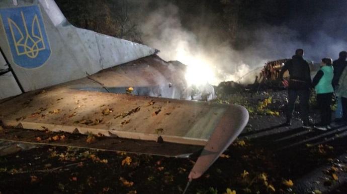 Родственники погибших в катастрофе Ан-26 получат компенсации в течение т...