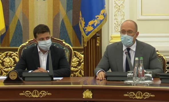 Конституционный Суд Украины отменил большую часть антикоррупционных норм