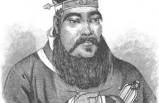 Ученые увеличили род Конфуция на полтора миллиона человек