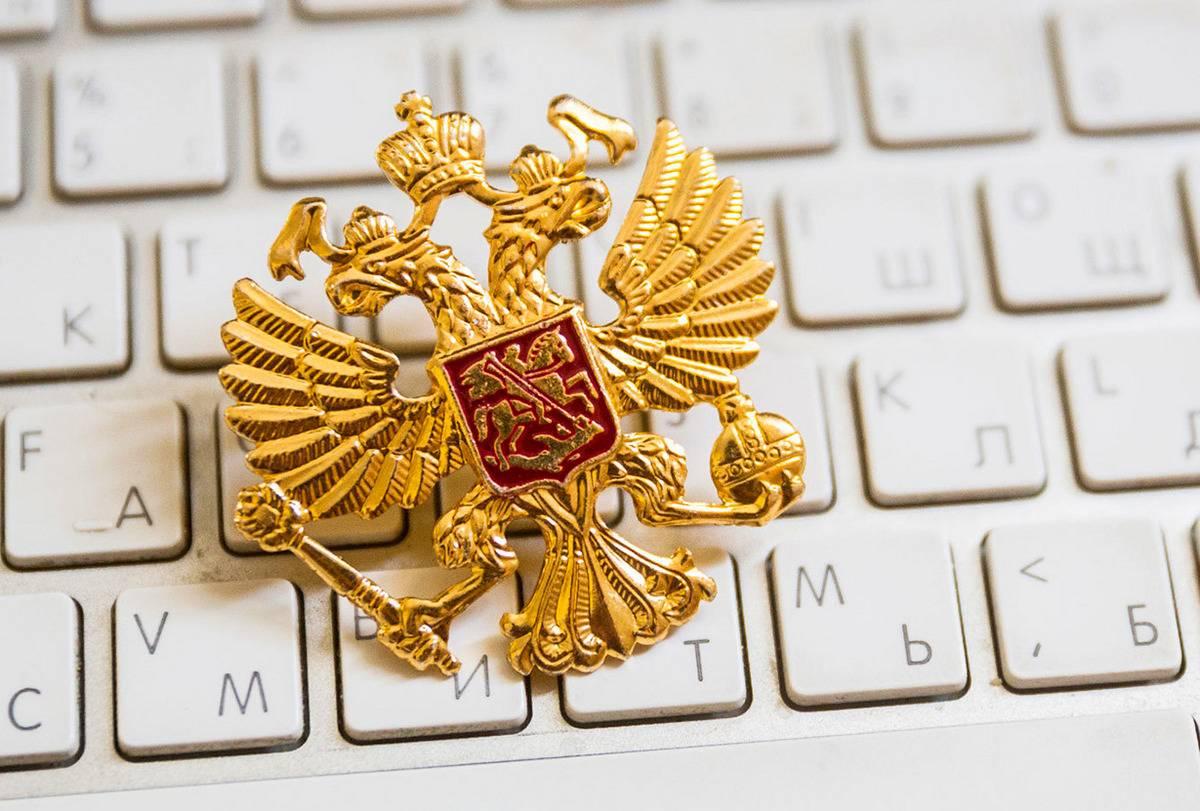 Госдума в окончательном третьем чтении приняла закон об изоляции Рунета
