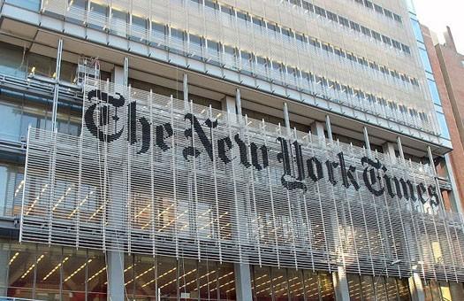 В Нью-Йорке проведены обыски в офисах четырех крупнейших газет