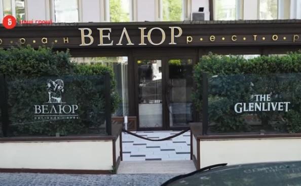 Ресторан Николая Тищенко в Киеве продолжает принимать VIP-гостей, – Bihu...