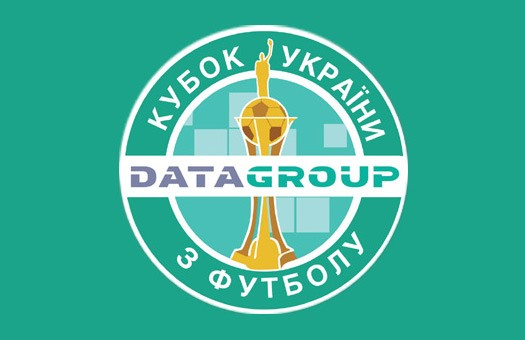 В полуфинале Кубка Украины будет донецкое дерби