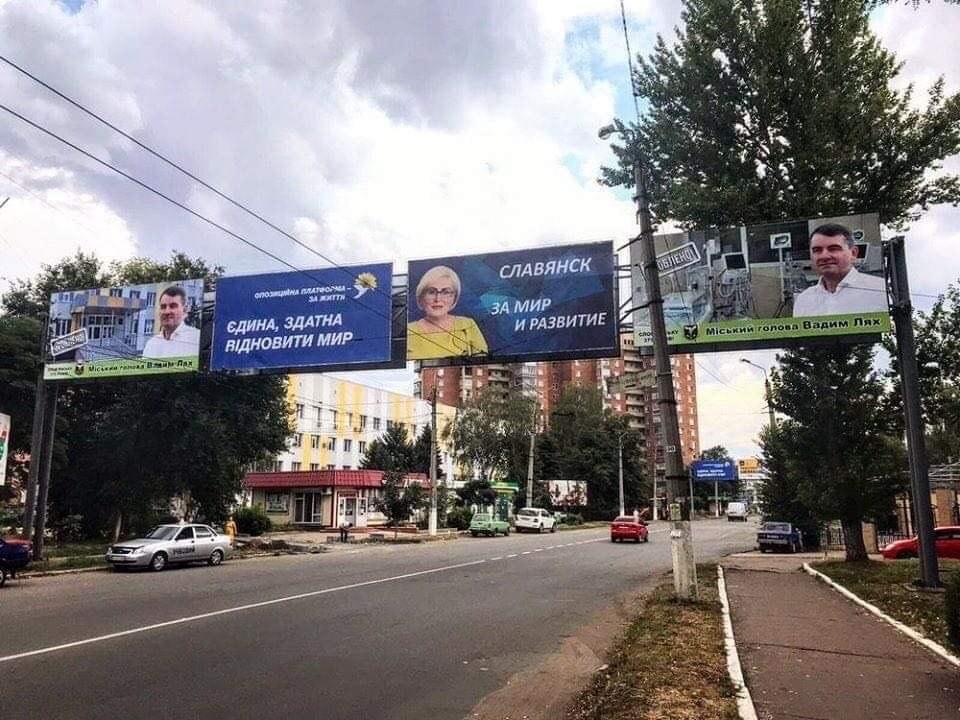 На новый срок. Неля Штепа решила снова баллотироваться в мэры Славянска