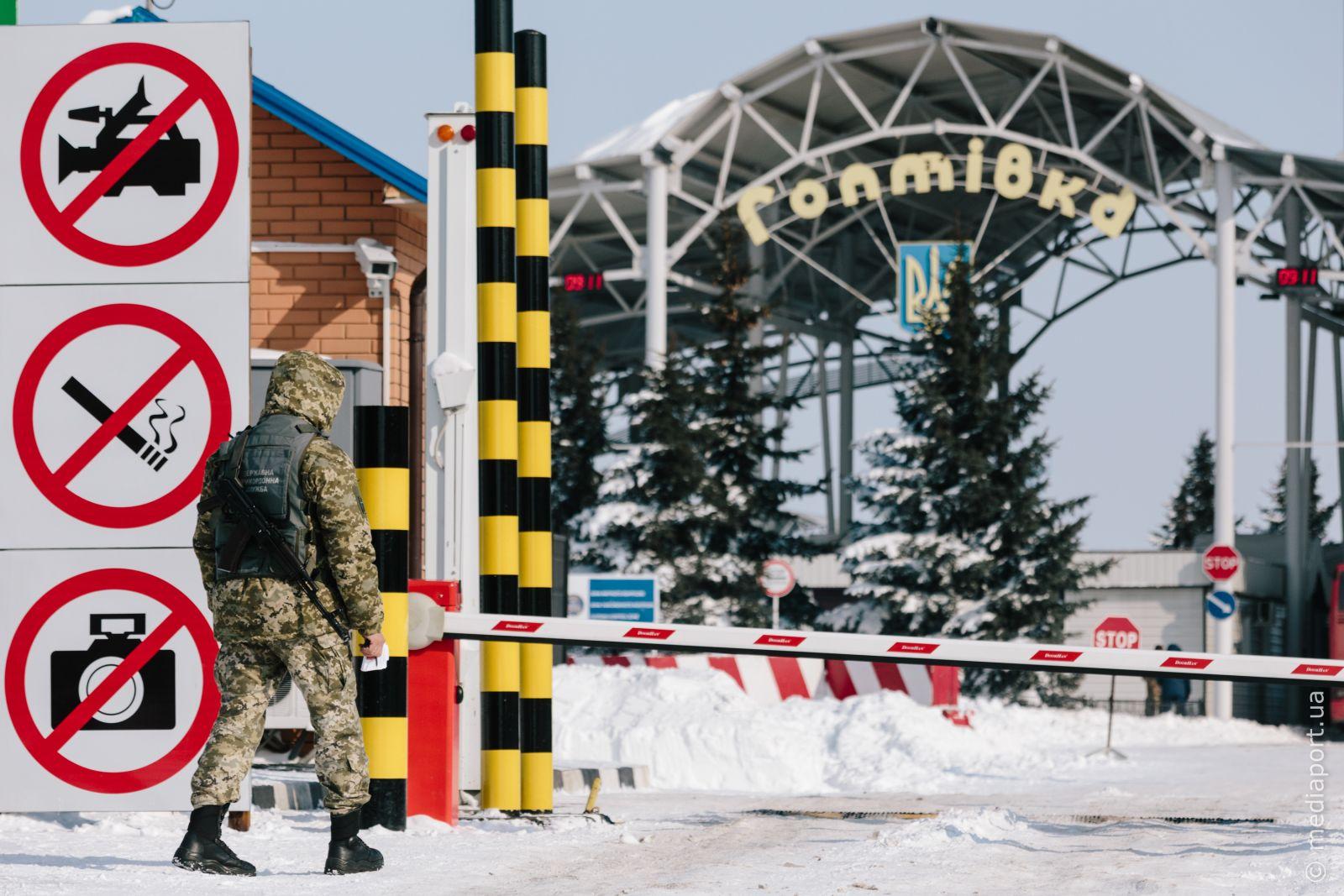 Российские силовики просят политическое убежище в Украине, – ГПСУ