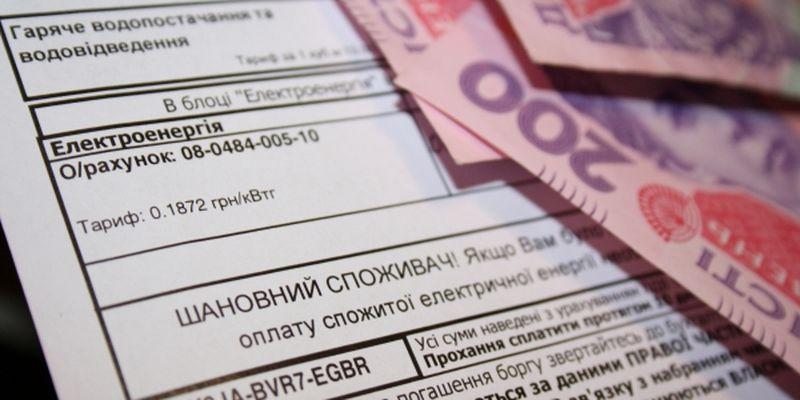 Украинцам будут отменять субсидии на оплату ЖКХ за долги больше месяца