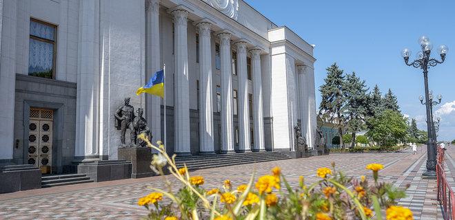 Рада приняла за основу законопроект о незаконном обогащении