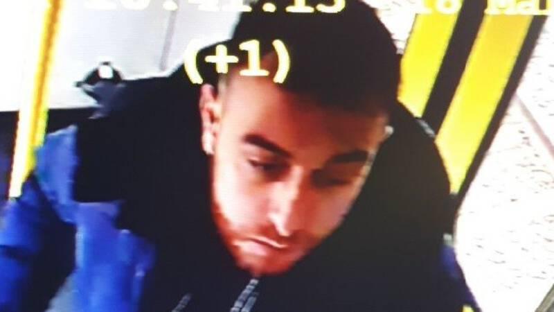 Стрелявшего в трамвае в Утрехте официально обвинили в терроризме