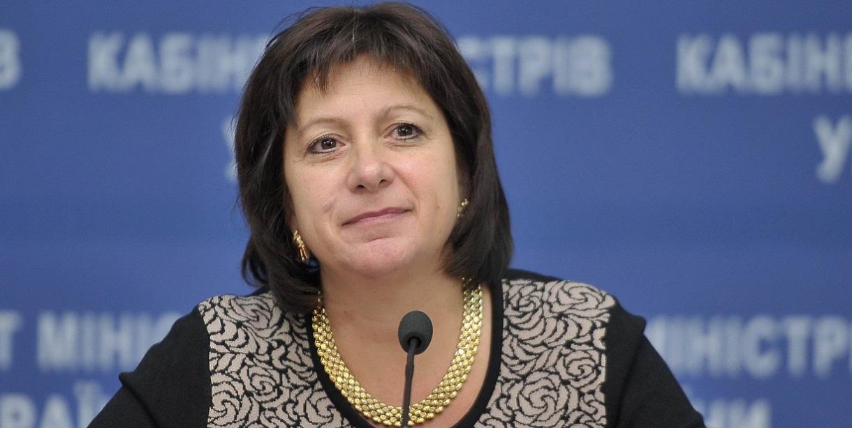 Экс-министр финансов Яресько будет работать в США