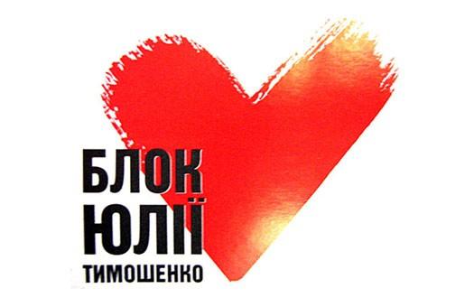 Протывсих играет против Тимошенко, - БЮТ