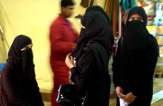В России появится первая страховая компания для мусульман