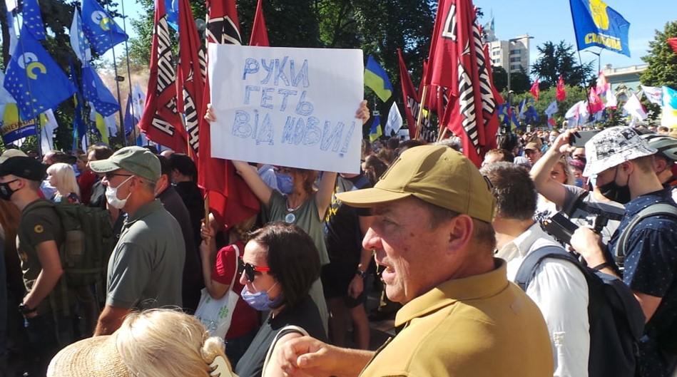 """""""Мова або смерть"""". Под Радой проходит акция протеста против языкового за..."""