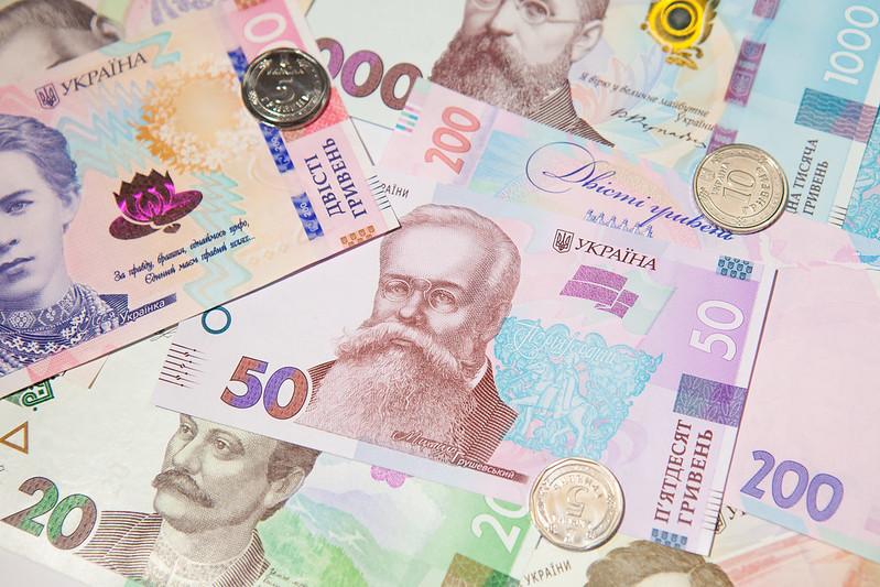 В Украине есть проблемы с наполнением бюджета, – Гончарук