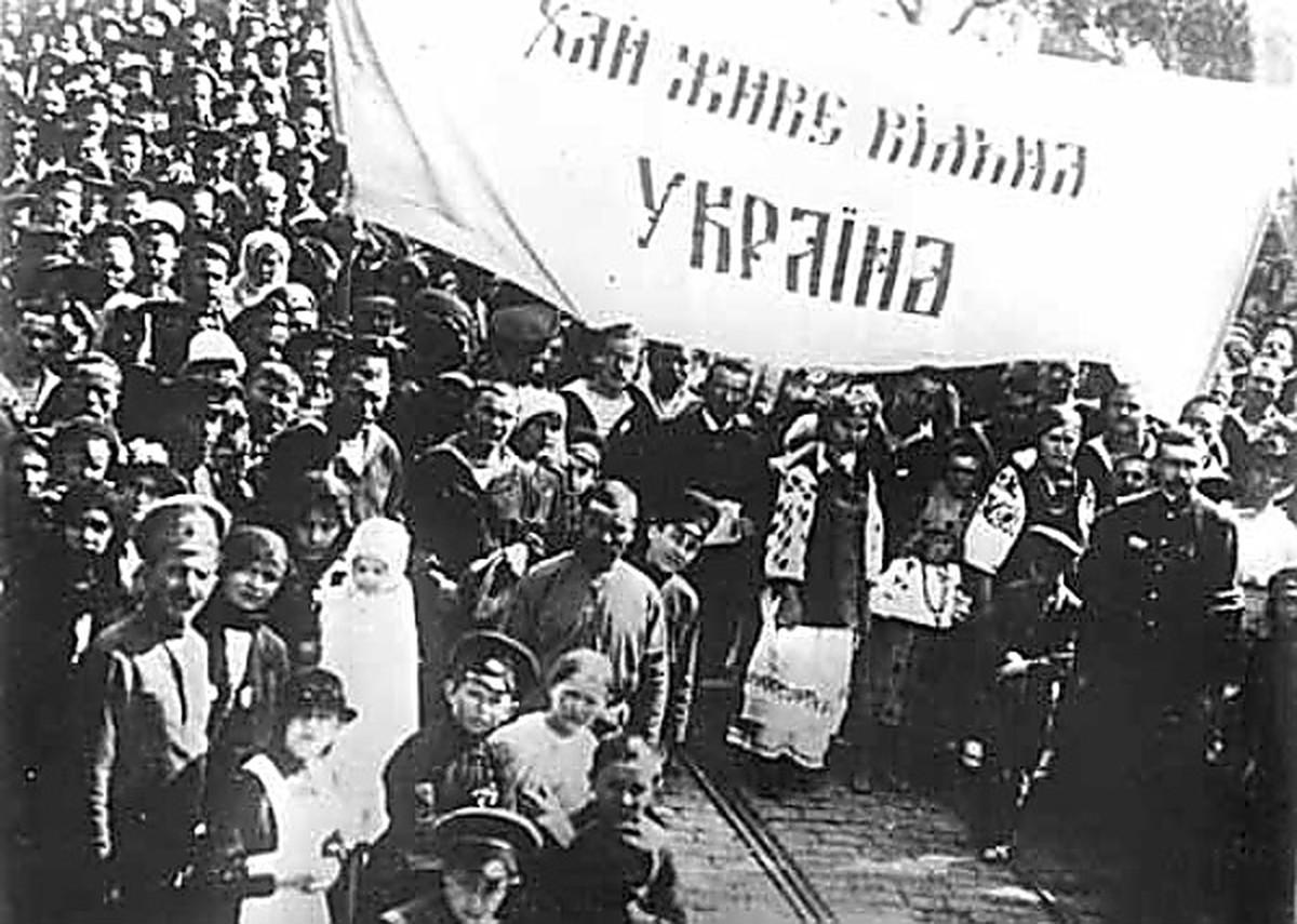 Хлеб и немцы. Как 100 лет назад погибла первая Украинская Народная Респу...