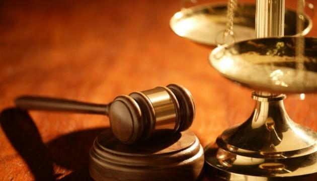 """Судья, которая """"приземлила"""" SkyUp, решила уволиться"""
