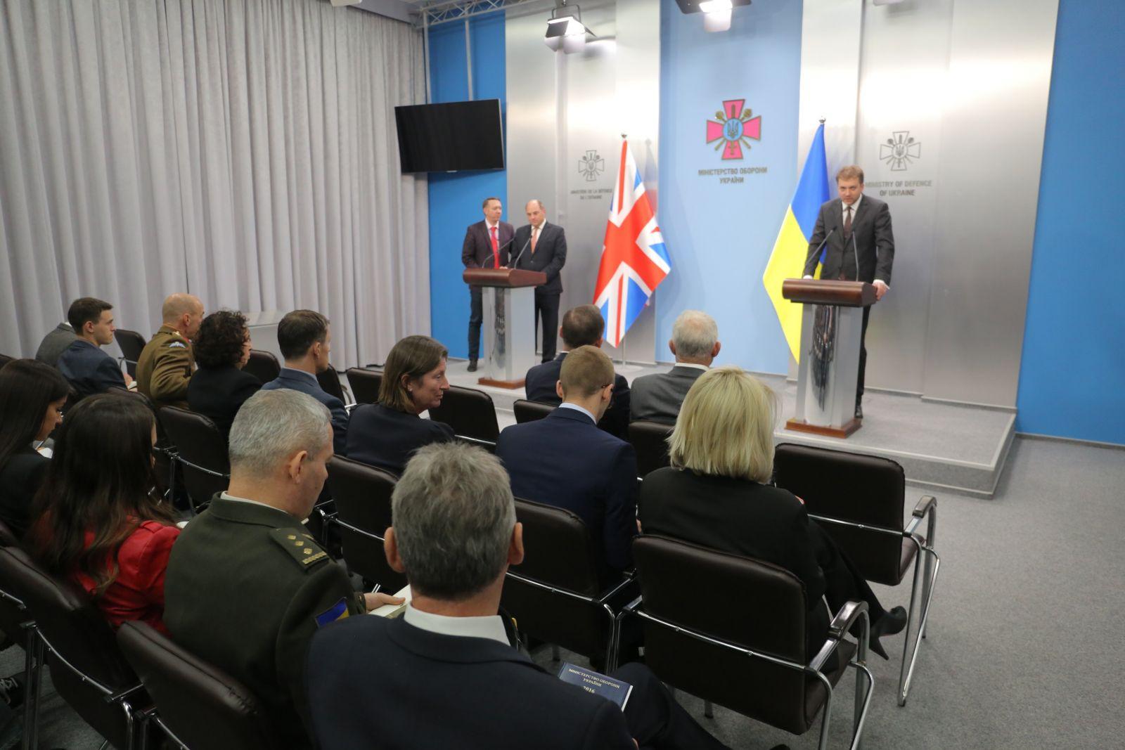 Украину посетила делегация Минобороны Великобритании