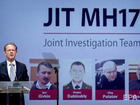 Дело MH17: РФ предлагала судить в своей стране подозреваемых в сбитии са...