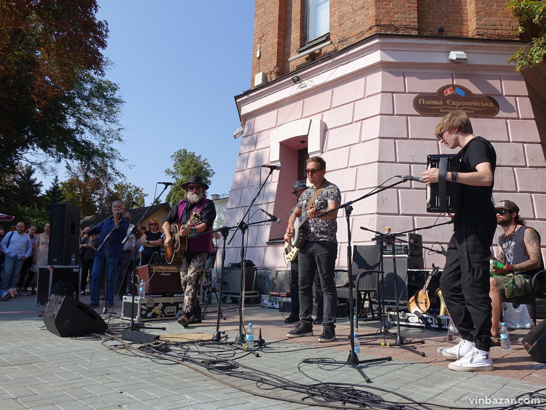 Image result for концерт на улице