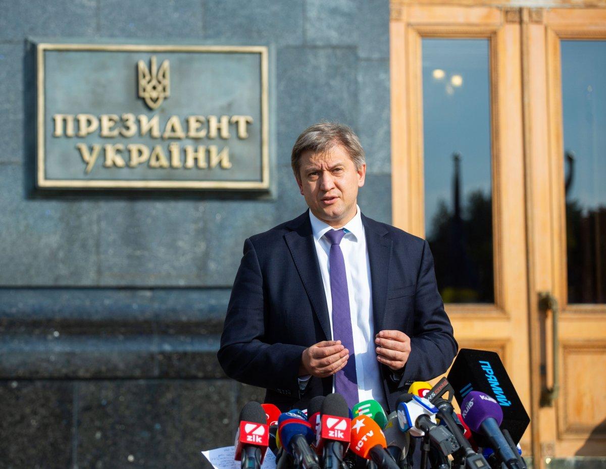 Зеленский собирается принять отставку Данилюка,  – СМИ