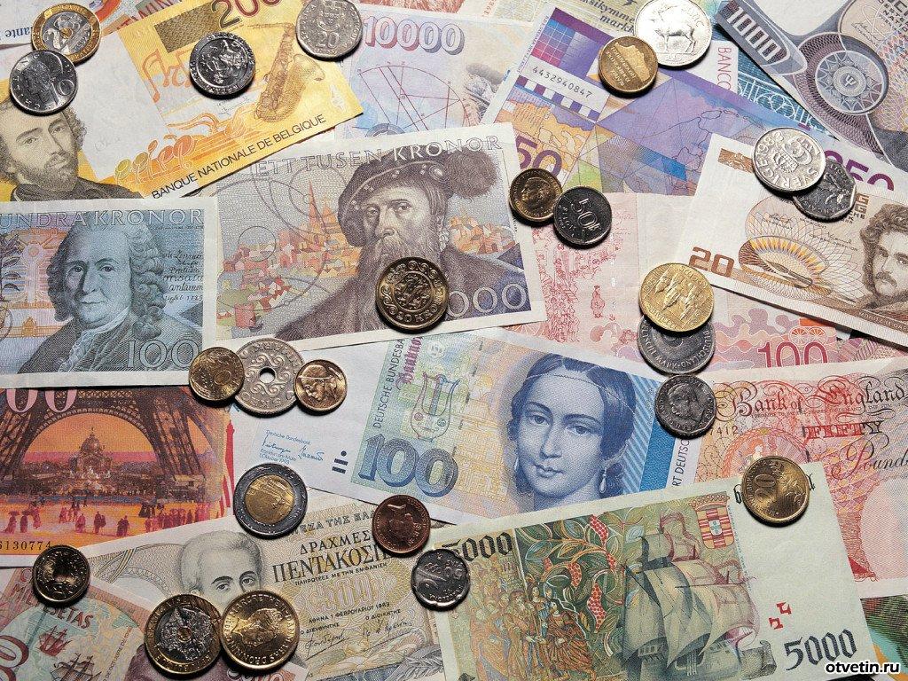 Все валюты мира в картинках