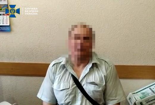 """СБУ задержала сепаратистов, планировавших создать """"Запорожскую народную..."""
