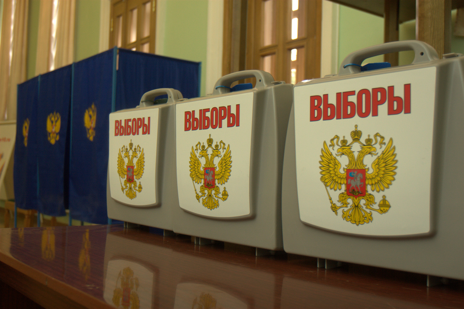 В России официально стартовала президентская кампания