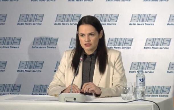Беларуси нужны новые выборы и диалог с нынешней властью, – Тихановская