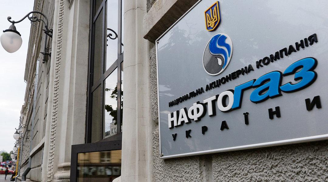 Счетная палата провела аудит Нафтогаза и передала документы в ГПУ