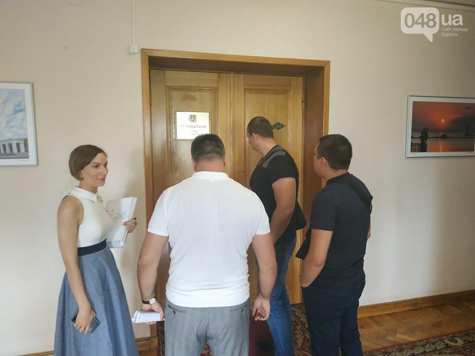 ГБР проводит обыски в Одесском облсовете