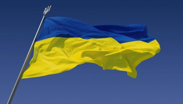 Главам ОГА поручили подготовить по самому большому флагу Украины в каждой области (документ)