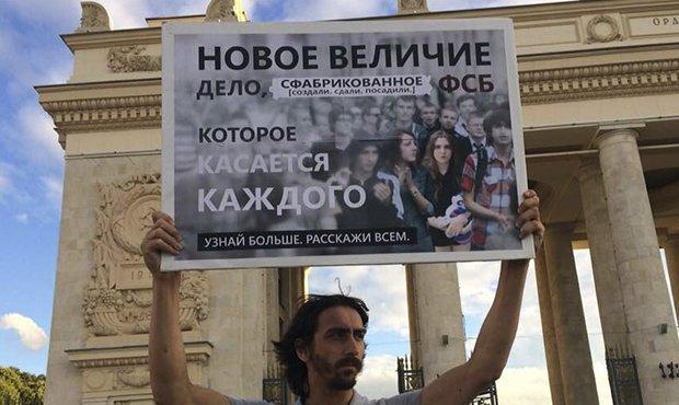 Макаревич Гребенщиков Обломов записали песню в поддержку российских политзаключенных