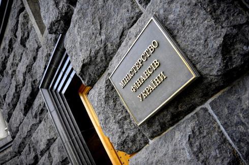 Минфин представил проект налоговой реформы