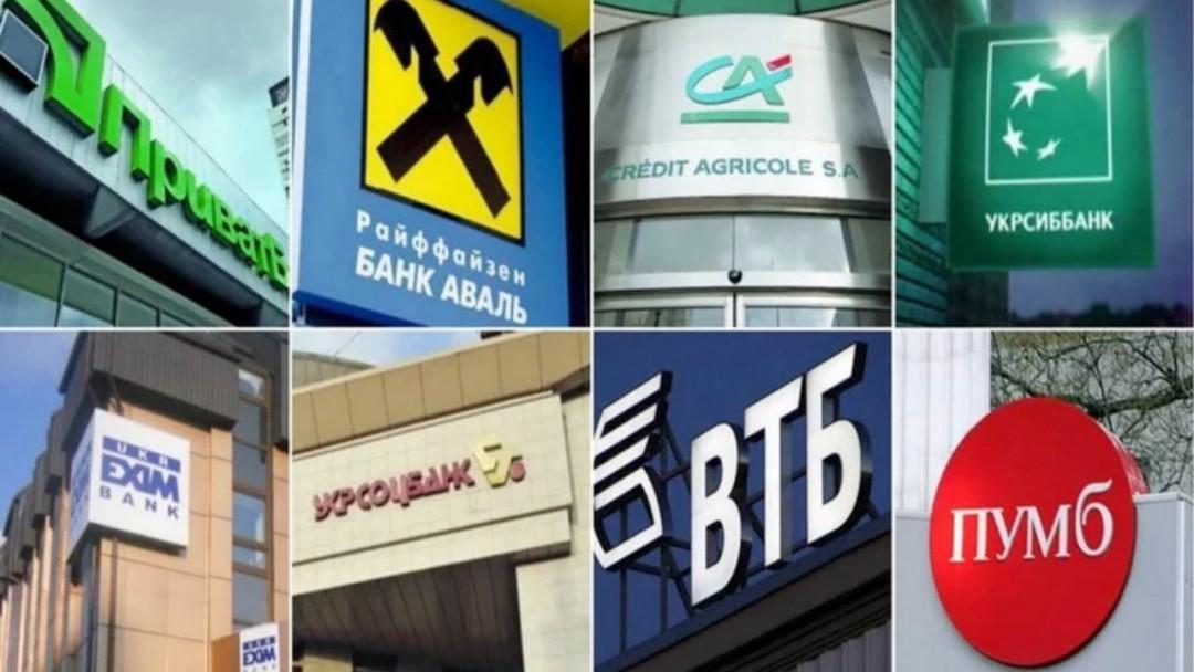 НБУ разрешил всем банкам принимать изношенные купюры